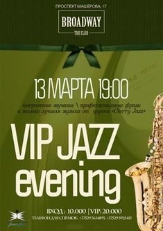 VIP-Jazz Musik Evening