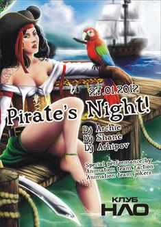 Фирменная вечеринка – Ночь Пиратов!