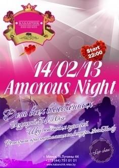 Amorous Night
