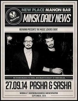 Pasha & Sasha