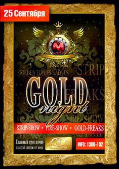Gold Night