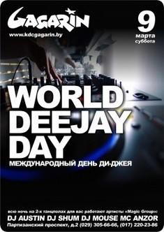 Международный день DJ