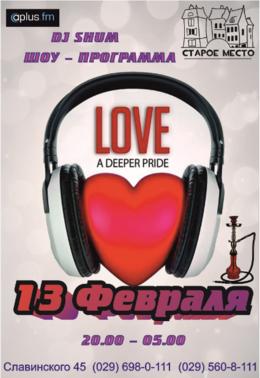 Love A Deeper Pride