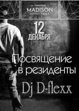 Посвящение в резиденты DJ D-Flexx