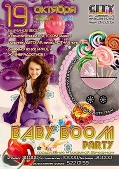 Baby boom party