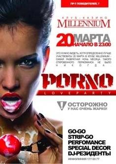 P.O.R.N.O Love Party