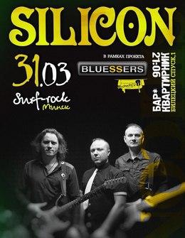 Концерт группы The Silicon