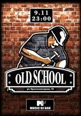 Old&School