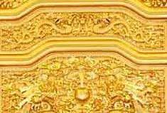 День золотого цвета