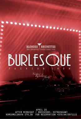 Burlesque fashion show