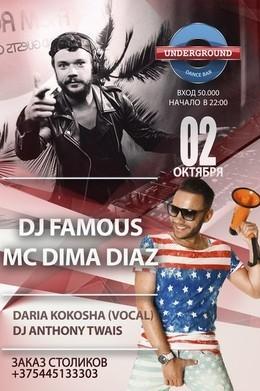 DJ Famous