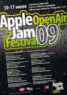 Apple Jam Open Air's 2009