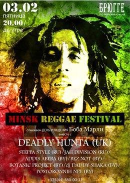 Minsk Reggae Festival