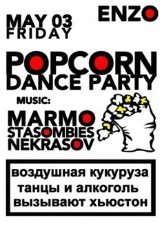 Popcorn Dance Party