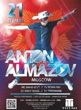 DJ Anton Almazov