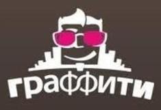 DJs Stereobeaver (Vilnius.LT) & Tech Masta Dee