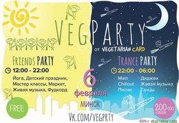 VegPARTY