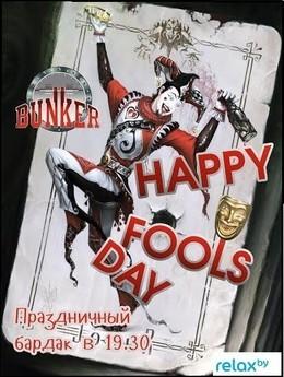 День дурака в игровом клубе «Бункер»