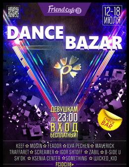 Dance Bazar