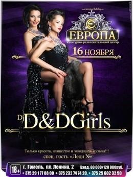 DJ D&DGirls
