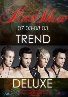 Праздничное шоу с участием танцевального проекта «Trend Deluxe»