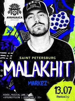 Malakhit (SPB)