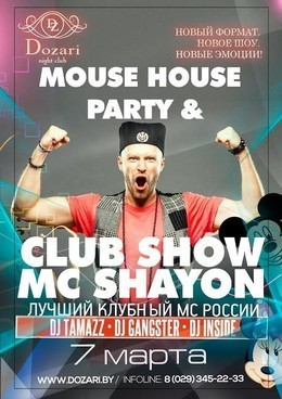 Mouse House Party & Club Show MC Shayon