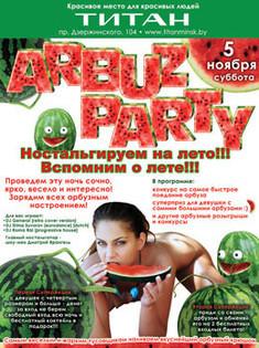 Arbuz Party