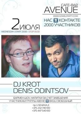 Dj Krot, Denis Odintsov