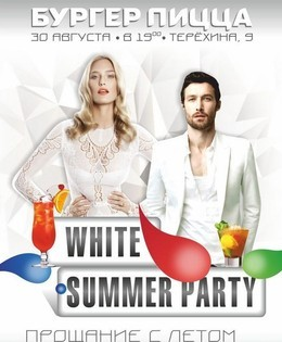 White Summer Party
