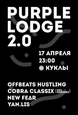 Purple Lodge