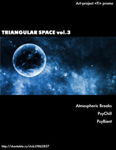 Triangular Space vol.3