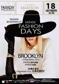 Minsk Fashion Days. Brooklin