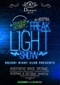 Freak Light Show