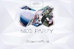 МЭО-Party