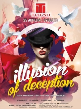 Illusion Of Deception