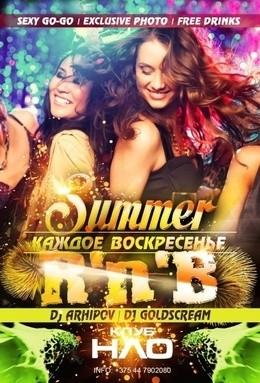 Summer RNB