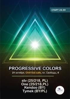 Progressive Colors