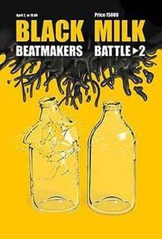 Black Milk Beatmakers Battle #2
