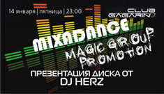 MixaDance
