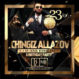 Вечеринки Chingiz Allazov Birthday & Winner Party 23 июня, пт