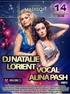Dj Natalie Lorient и Alina Pash(Kiev)