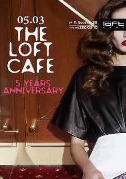 Праздничный концерт Happy Birthday my LOFT!