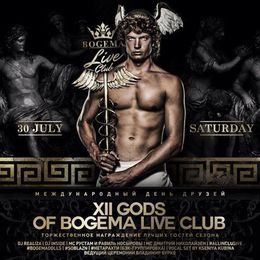 XII Gods of Bogema Live Club