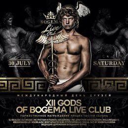 XII Gods of Bogema Live Club