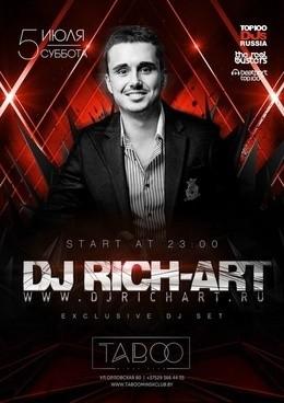 DJ Rich-Art