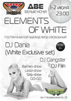 Elements Of White