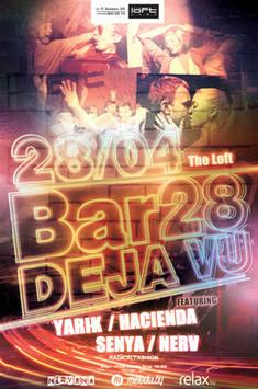 Bar 28: Deja Vu