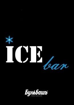 Ice  DJ's