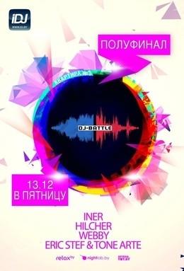 DJ-BATTLE 2013. Суперполуфинал!